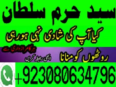 Online Istikhara Services Usa Uae London Italy Norway Canada Pakistan Uae